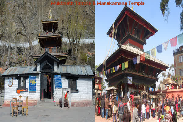 Manakamana and Muktinath Temple Pilgrimage tour